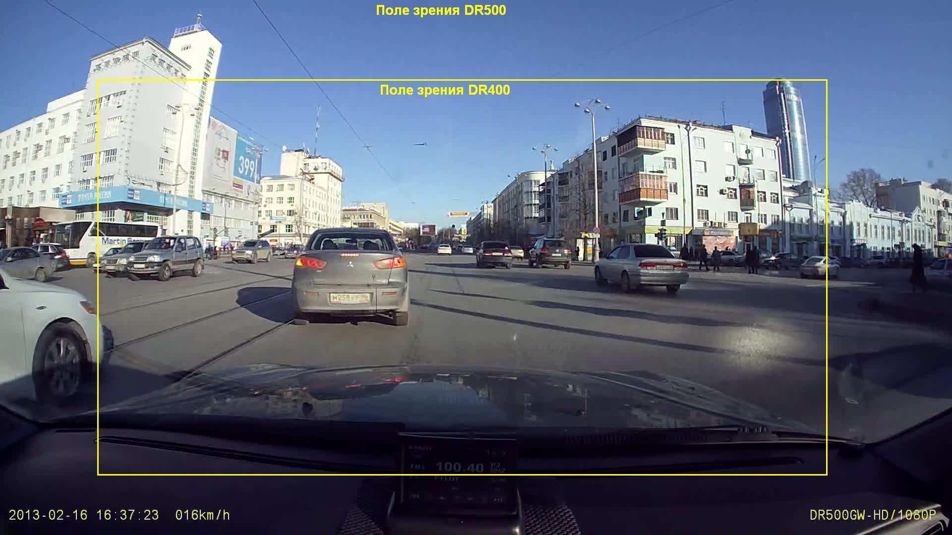 BlackVue DR500GW-HD Wi-Fi