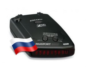 escort-passport-8500-x50-ru.jpg