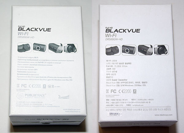 BlackVueWi-Fi-DR500GW-HD_box_1.jpg