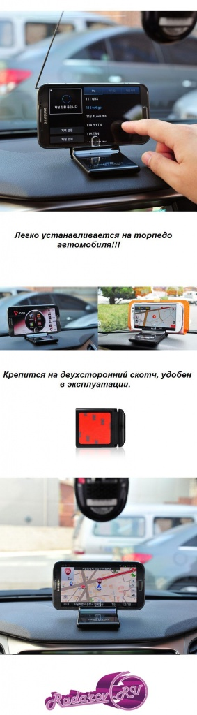 iroad_smart_holder_2 (1).jpg
